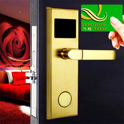 枣阳换锁-酒店锁